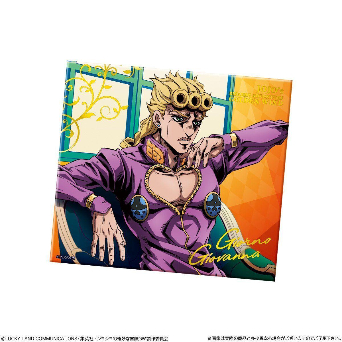 【食玩】ジョジョ『ジョジョの奇妙な冒険 黄金の風 canvas style -キャンバススタイル-』10個入りBOX-002