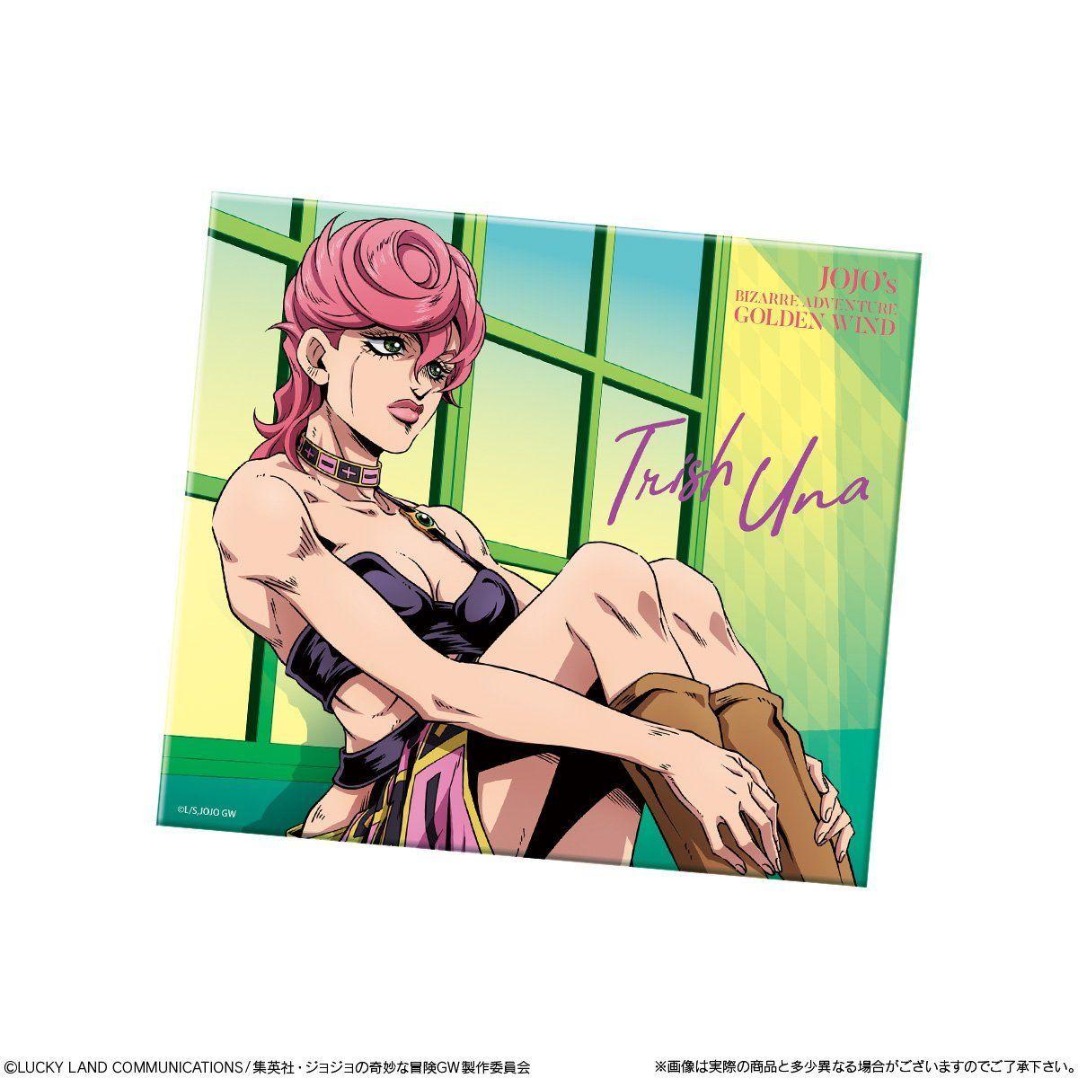 【食玩】ジョジョ『ジョジョの奇妙な冒険 黄金の風 canvas style -キャンバススタイル-』10個入りBOX-003
