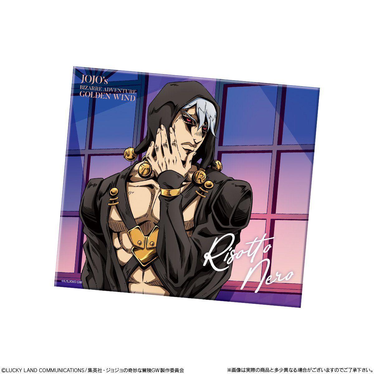 【食玩】ジョジョ『ジョジョの奇妙な冒険 黄金の風 canvas style -キャンバススタイル-』10個入りBOX-004