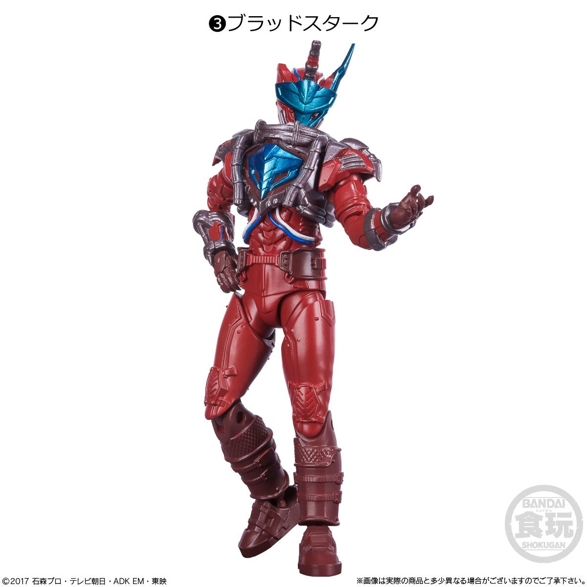 【食玩】SHODO-O『仮面ライダー6』可動フィギュア 10個入りBOX-004