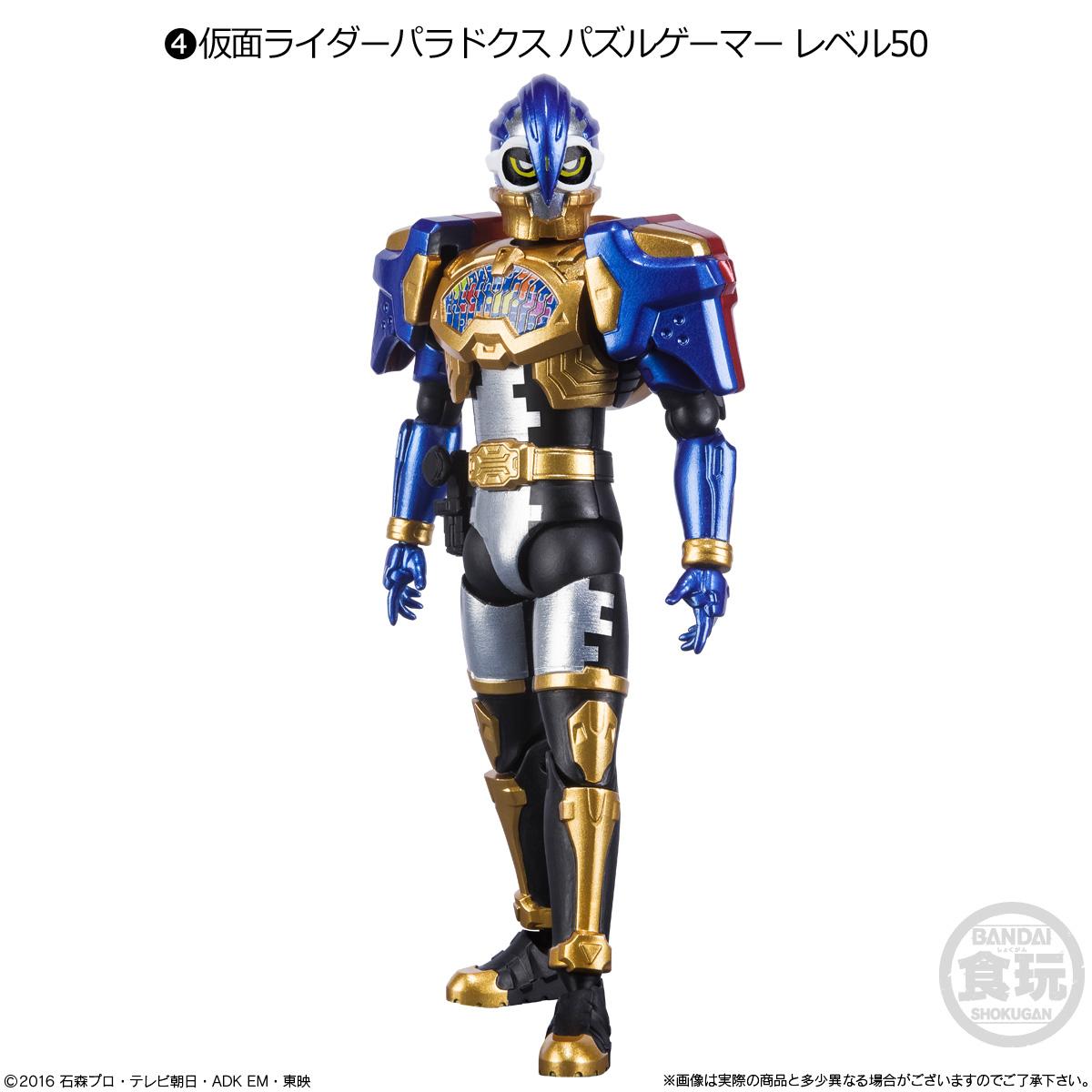 【食玩】SHODO-O『仮面ライダー6』可動フィギュア 10個入りBOX-005