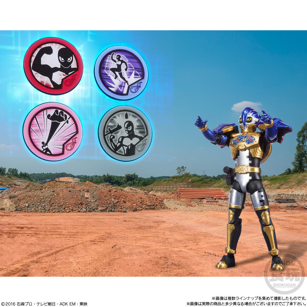 【食玩】SHODO-O『仮面ライダー6』可動フィギュア 10個入りBOX-010