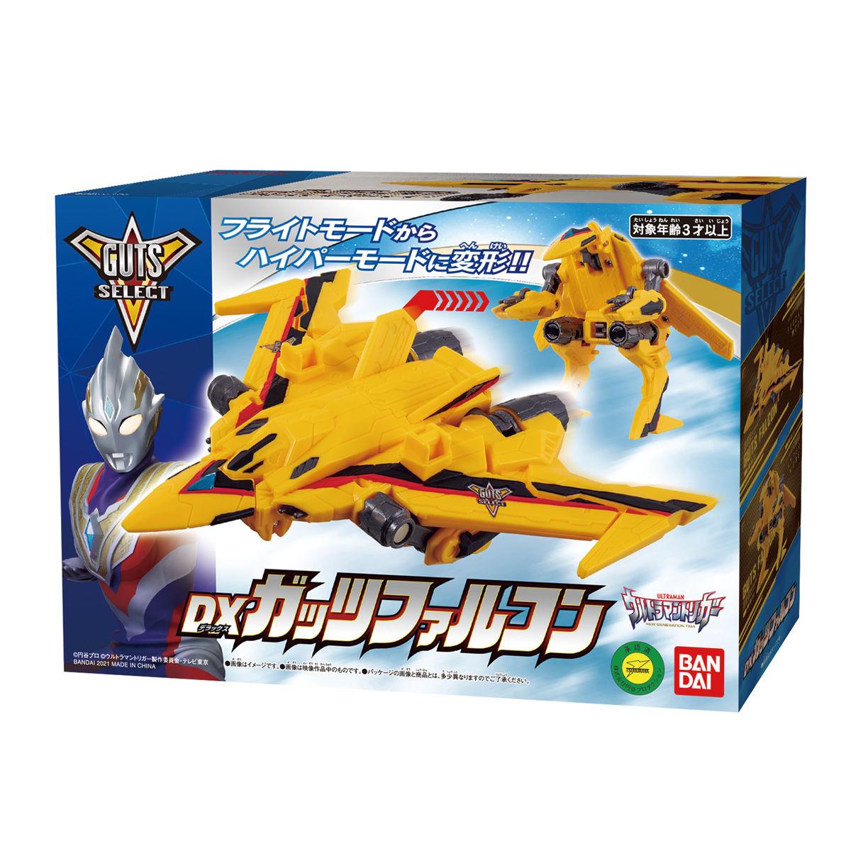 ウルトラマントリガー『DXガッツファルコン』可変可動フィギュア-006