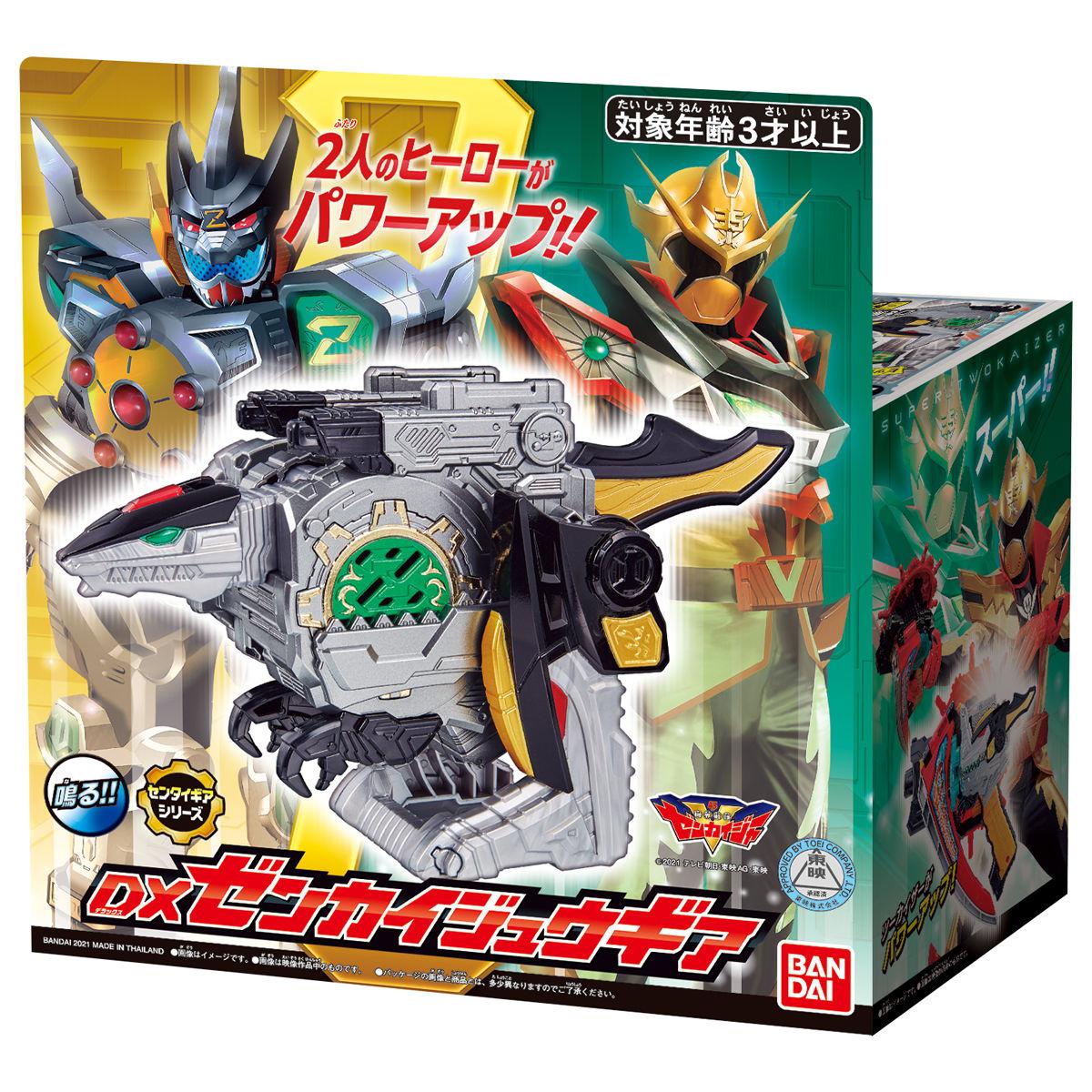 機界戦隊ゼンカイジャー『DXゼンカイジュウギア』変身なりきり-006
