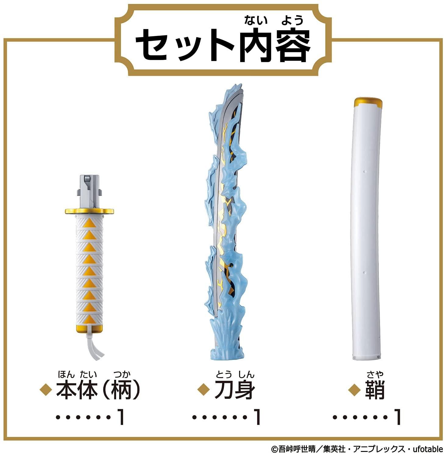 鬼滅の刃『DX日輪刀~我妻善逸~』変身なりきり-003