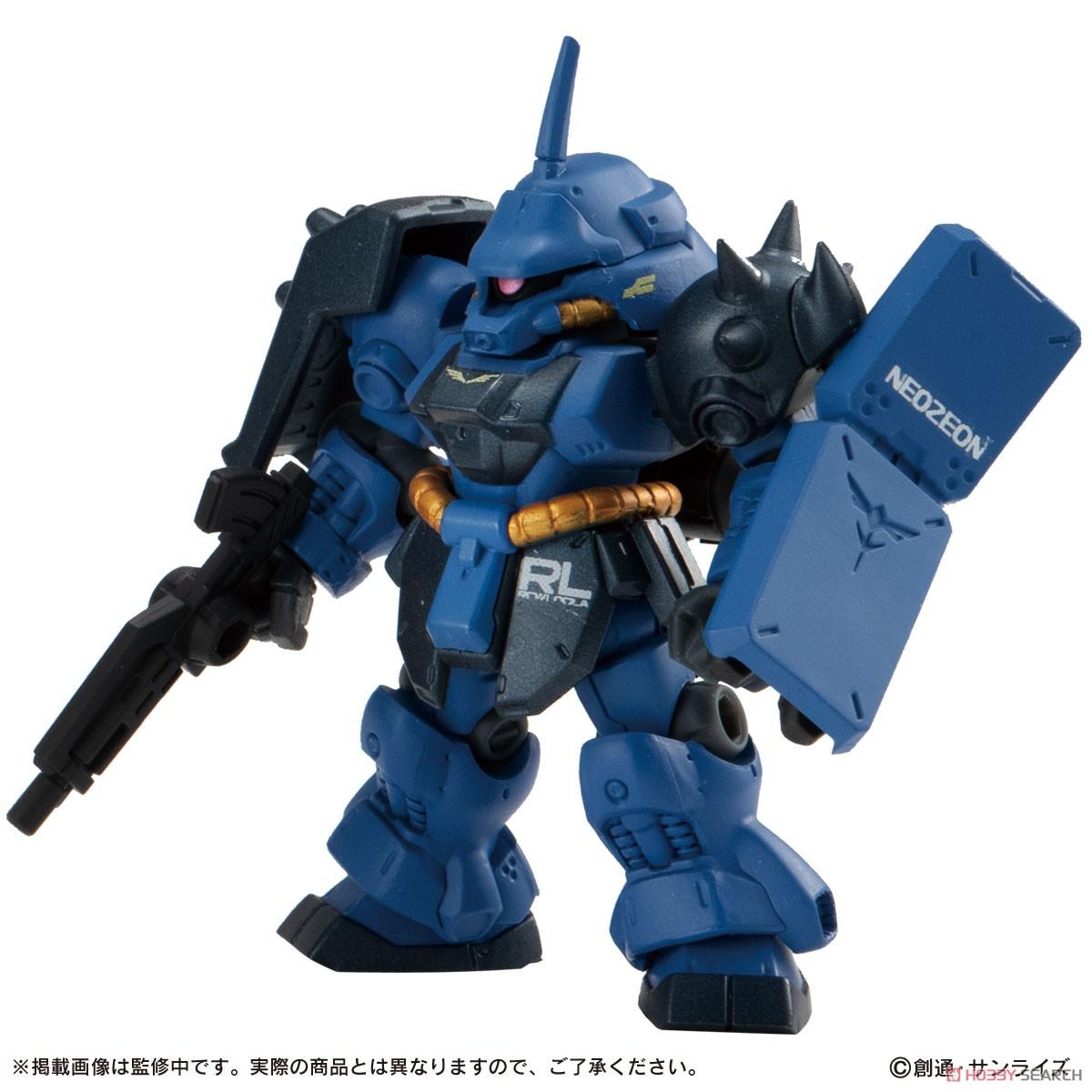 機動戦士ガンダム『MOBILE SUIT ENSEMBLE7.5』デフォルメ可動フィギュア 10個入りBOX-004