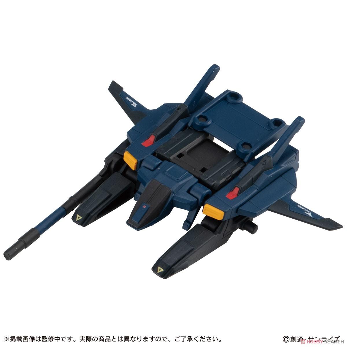 機動戦士ガンダム『MOBILE SUIT ENSEMBLE7.5』デフォルメ可動フィギュア 10個入りBOX-005