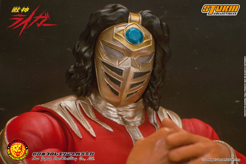 新日本プロレス『獣神ライガー』 アクションフィギュア-008