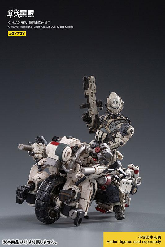 バトル フォー ザ スター『X-HH01 ハリケーン ライト アサルト デュアルモード メカ』1/18 可変可動フィギュア-011
