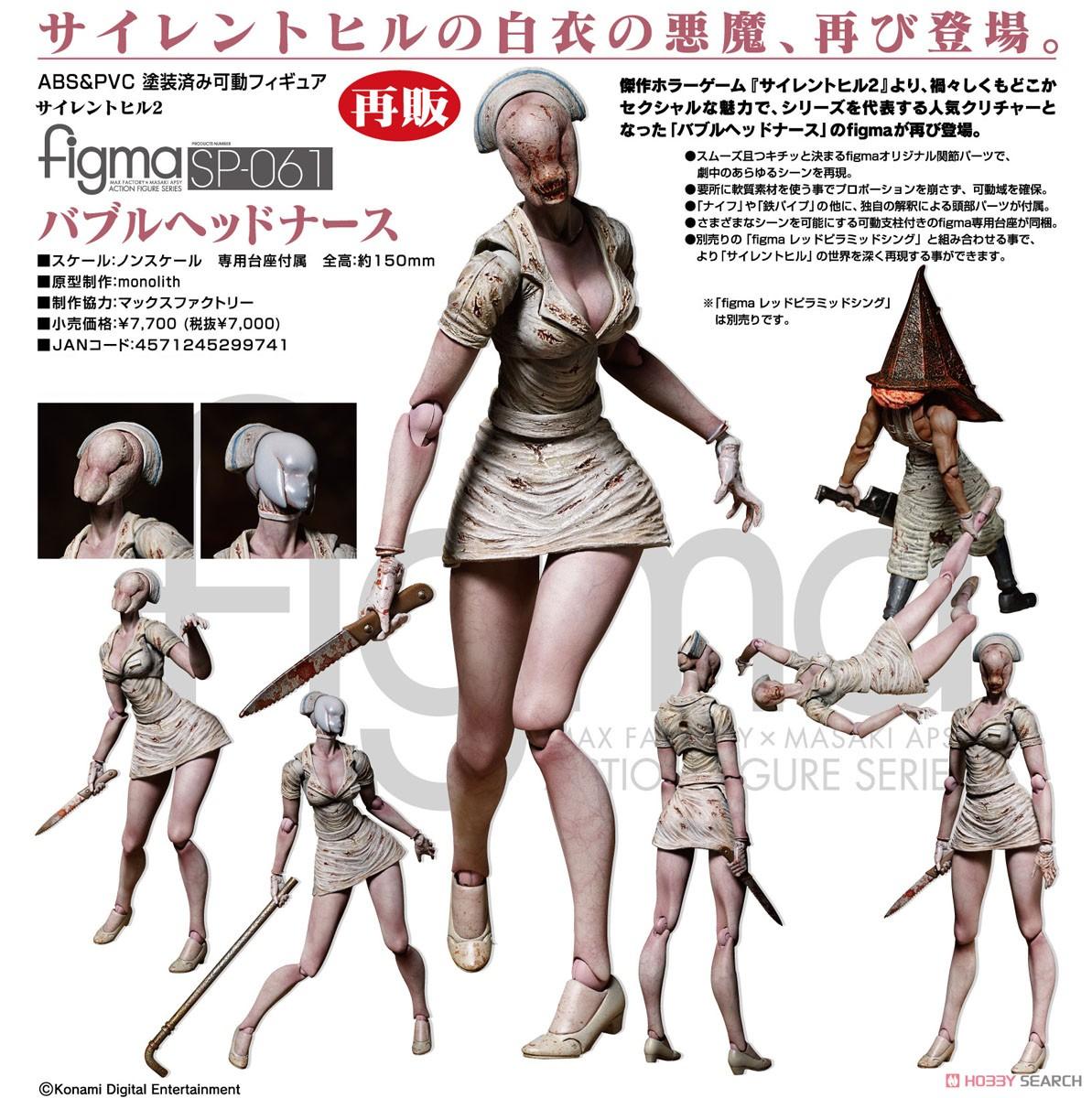 figma 『レッドピラミッドシング』サイレントヒル2 可動フィギュア-016