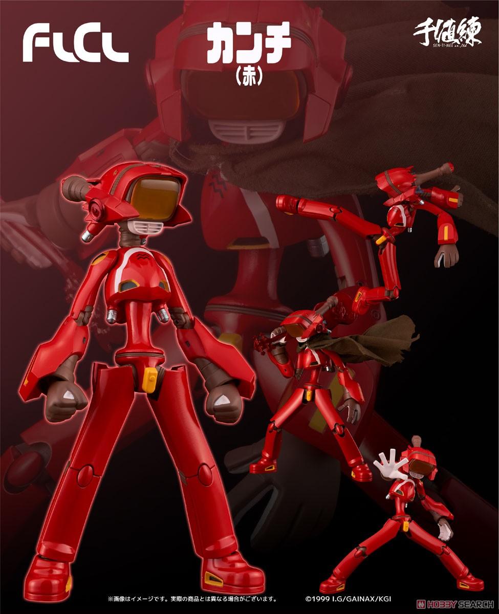 フリクリ『カンチ(赤)』可動フィギュア-009