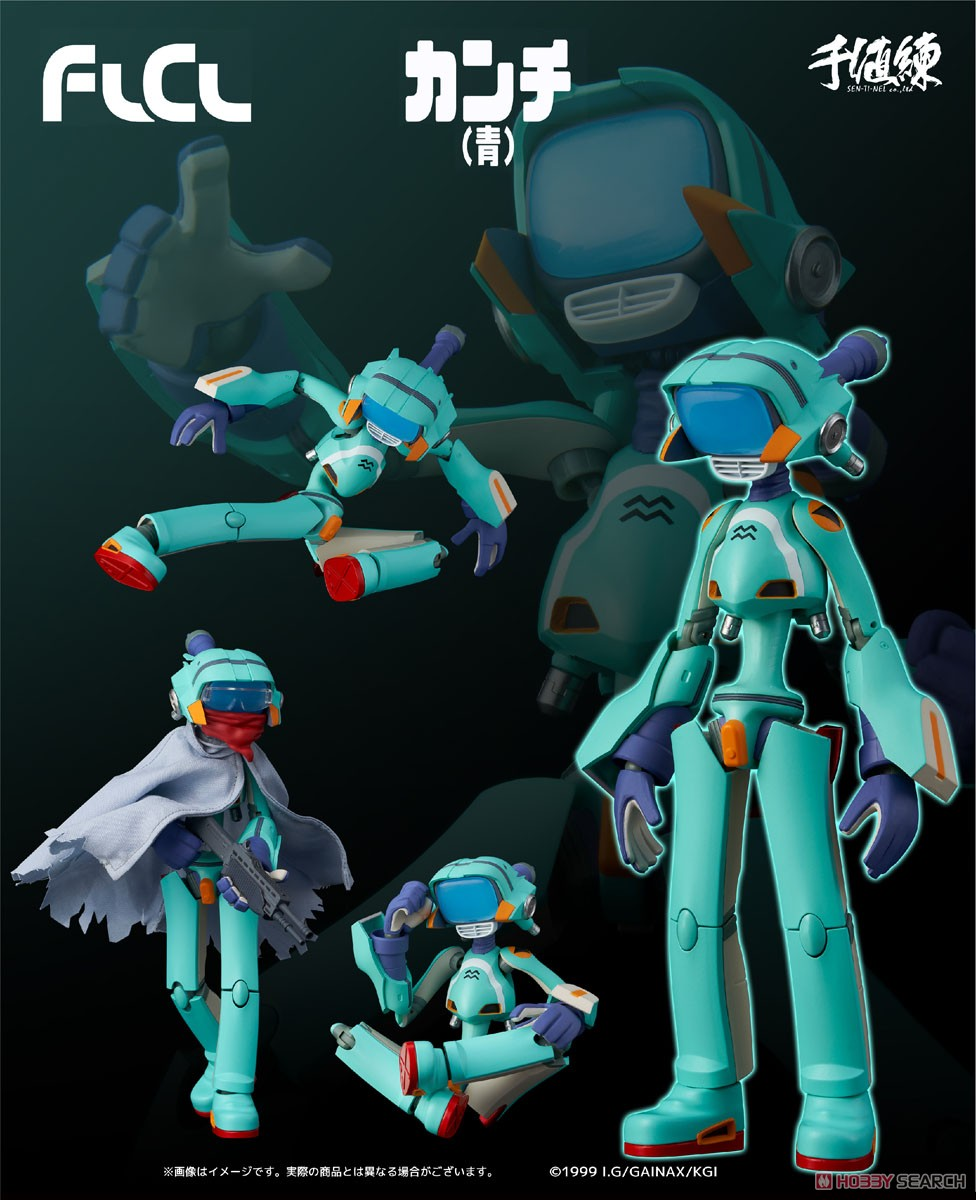 フリクリ『カンチ(赤)』可動フィギュア-018