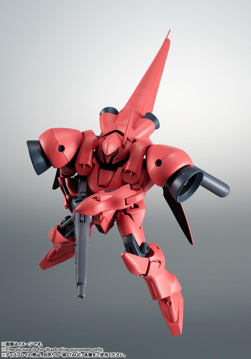 ROBOT魂〈SIDE MS〉『AGX-04 ガーベラ・テトラ ver. A.N.I.M.E.』機動戦士ガンダム0083 可動フィギュア-013