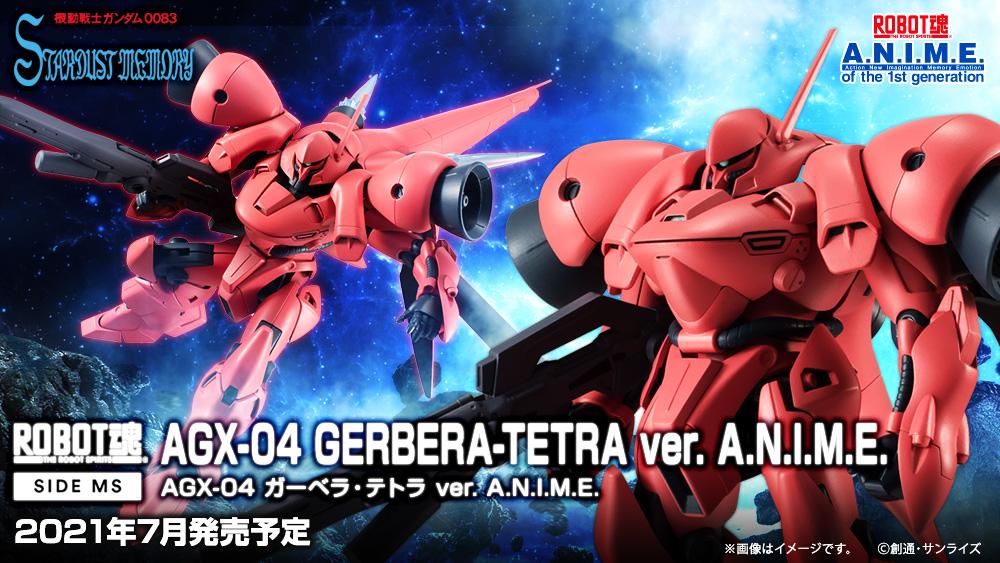 ROBOT魂〈SIDE MS〉『AGX-04 ガーベラ・テトラ ver. A.N.I.M.E.』機動戦士ガンダム0083 可動フィギュア-015