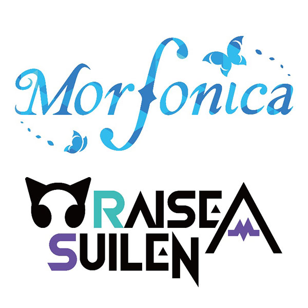 ヴァイスシュヴァルツ『エクストラブースター Morfonica×RAISE A SUILEN』6パック入りBOX