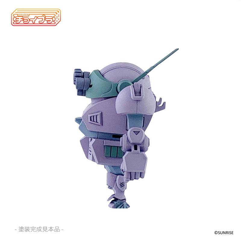 チョイプラ『装甲騎兵ボトムズ ATM-09-ST スコープドッグ メルキアカラー AT-10 パープル』プラモデル-003