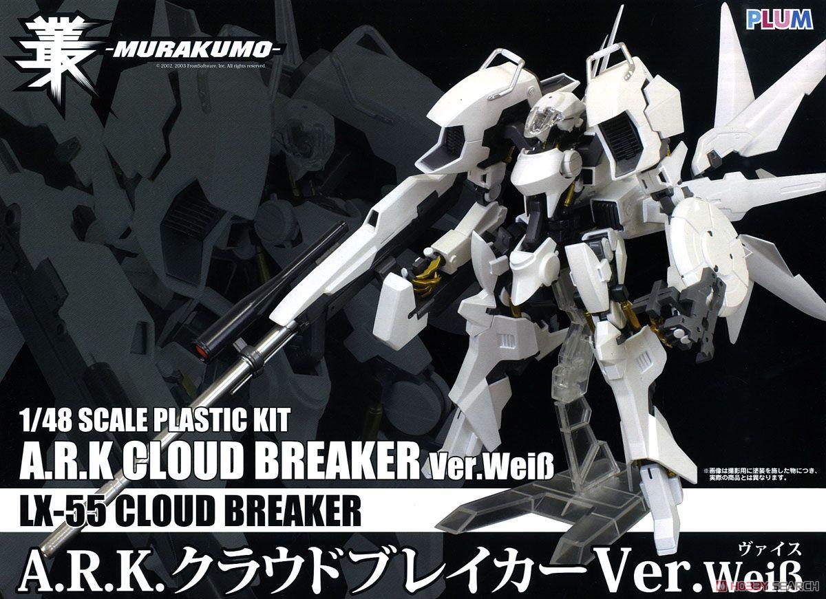 【再販】叢-MURAKUMO-『A.R.K.クラウドブレイカー Ver.Weiβ』1/48 プラモデル-001