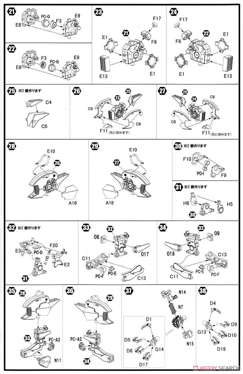 【再販】叢-MURAKUMO-『A.R.K.クラウドブレイカー Ver.Weiβ』1/48 プラモデル-022