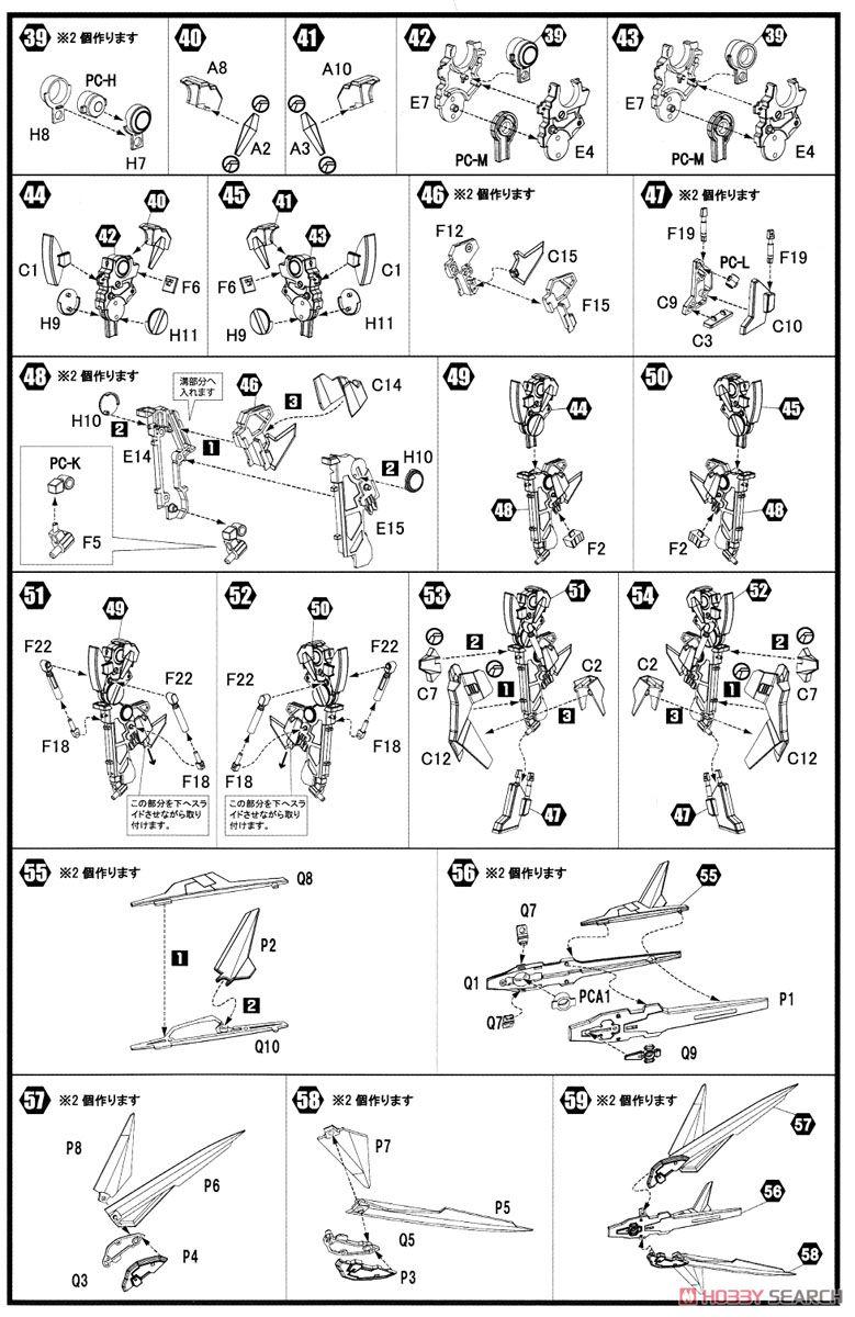 【再販】叢-MURAKUMO-『A.R.K.クラウドブレイカー Ver.Weiβ』1/48 プラモデル-023