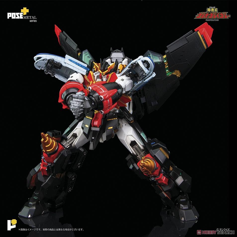 POSE+メタル『勇者王ガオガイガー』可変合体フィギュア-004