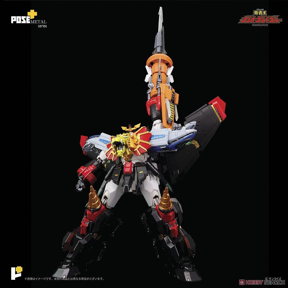 POSE+メタル『勇者王ガオガイガー』可変合体フィギュア-019