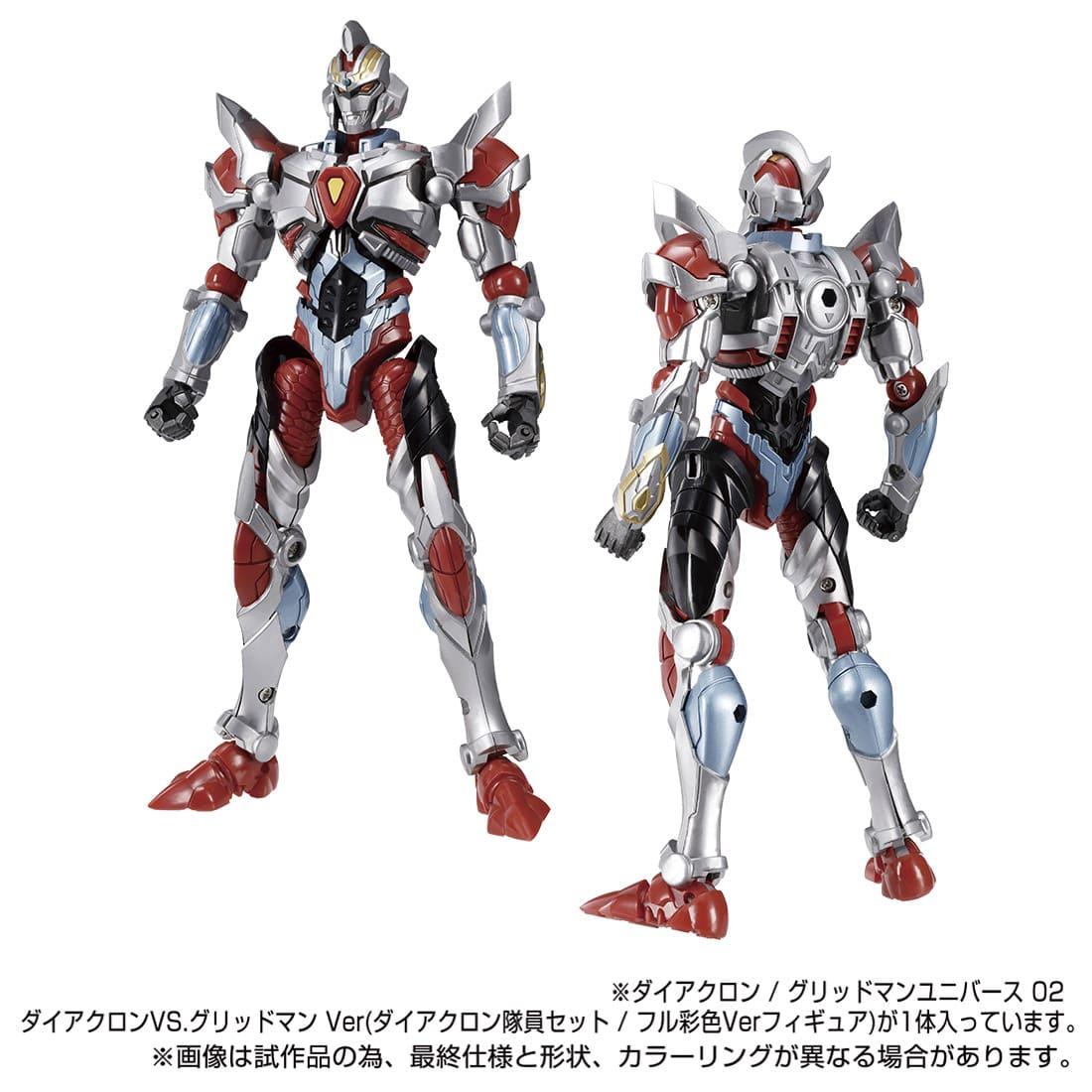 ダイアクロン / グリッドマンユニバース 02『ダイアクロンVS.グリッドマン Ver』可動フィギュア-003