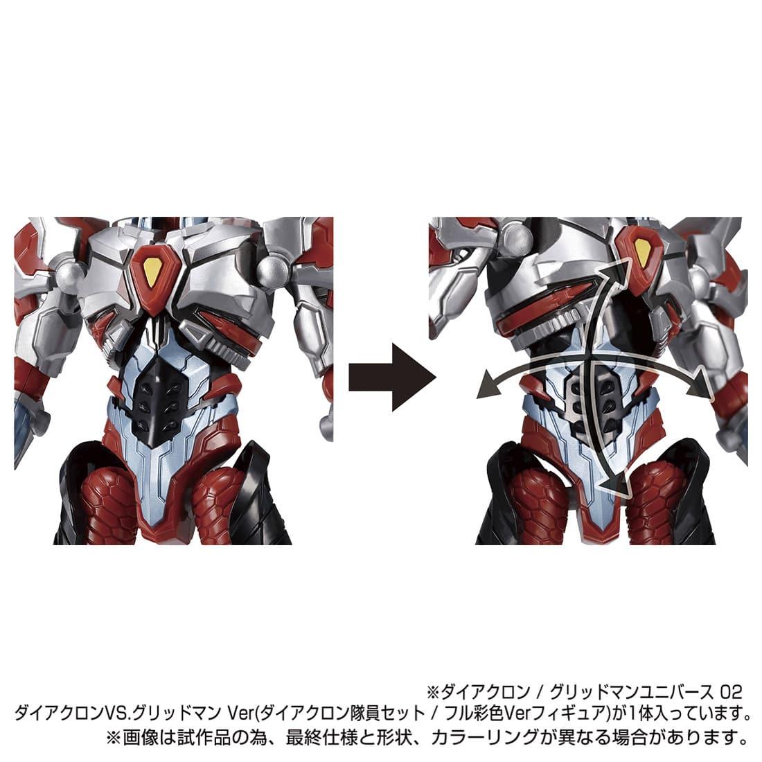 ダイアクロン / グリッドマンユニバース 02『ダイアクロンVS.グリッドマン Ver』可動フィギュア-008