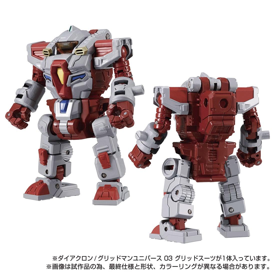 ダイアクロン / グリッドマンユニバース 02『ダイアクロンVS.グリッドマン Ver』可動フィギュア-010