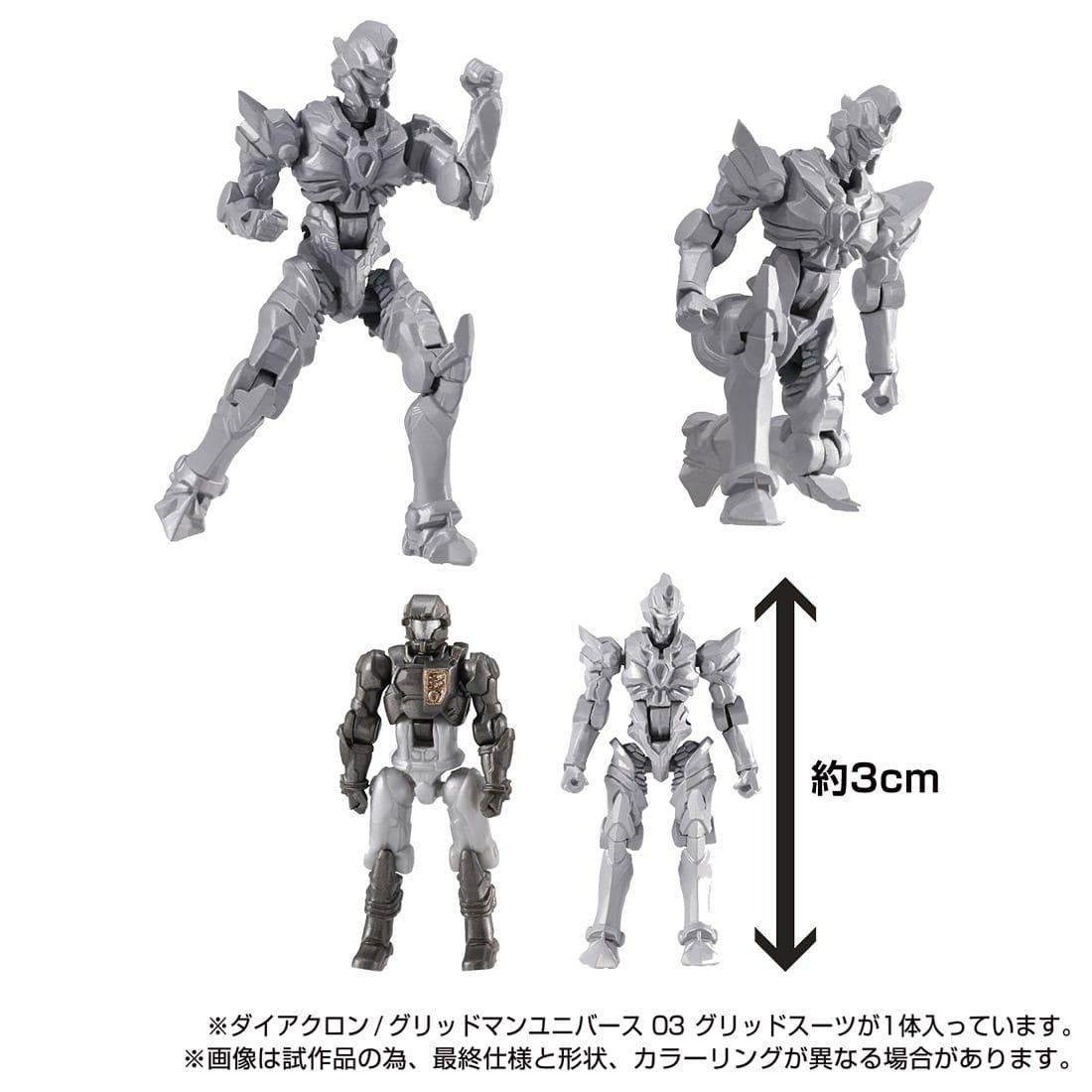 ダイアクロン / グリッドマンユニバース 02『ダイアクロンVS.グリッドマン Ver』可動フィギュア-011