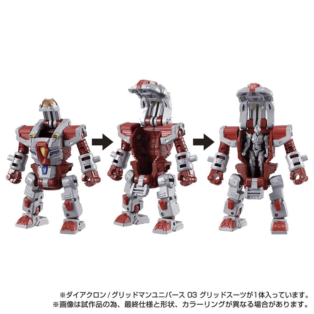 ダイアクロン / グリッドマンユニバース 02『ダイアクロンVS.グリッドマン Ver』可動フィギュア-013