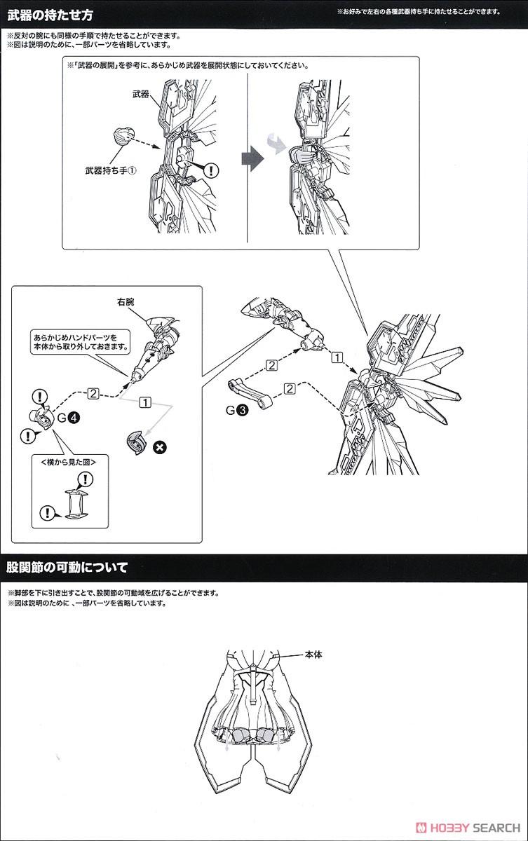 【再販】ファンタシースターオンライン2 es『ジェネ(ステライノセントVer.)』プラモデル-040