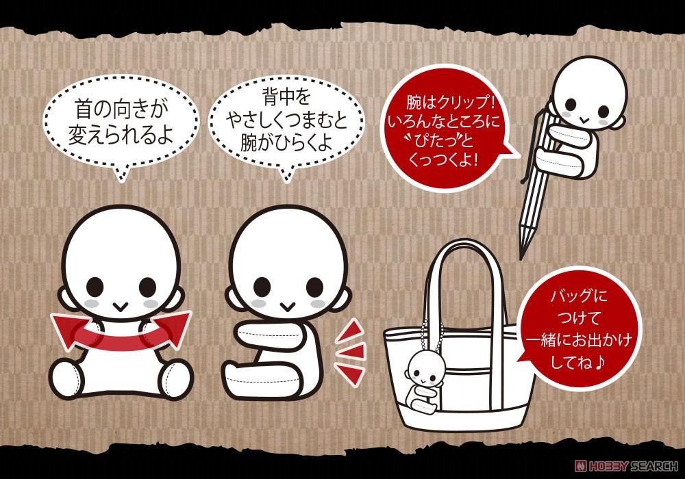 esシリーズnino ぴたぬい『宇髄天元(うずい てんげん)』鬼滅の刃 グッズ-009