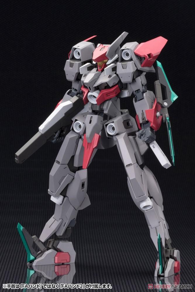 フレームアームズ『SX-25 カトラス:RE2』1/100 プラモデル-001