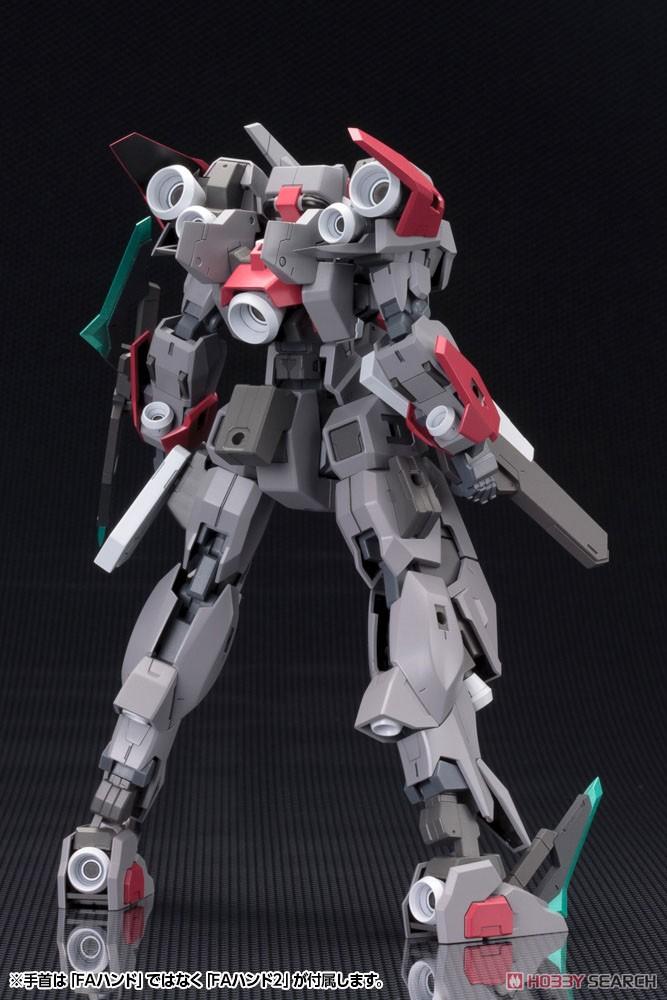 フレームアームズ『SX-25 カトラス:RE2』1/100 プラモデル-002