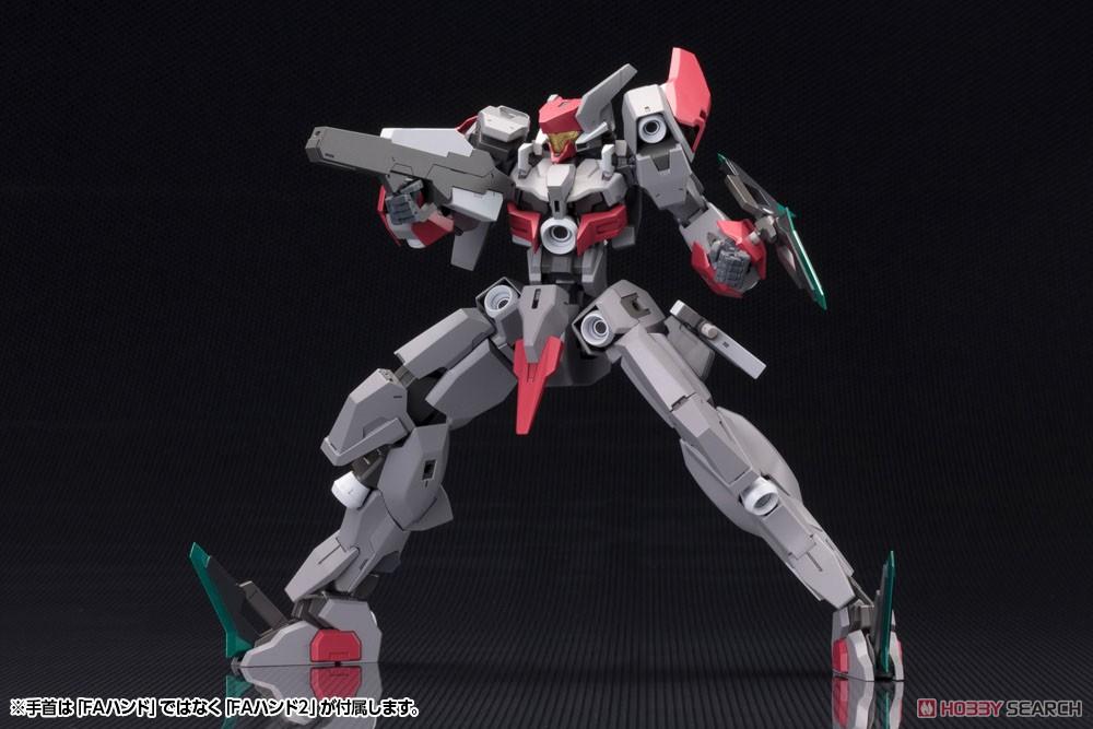 フレームアームズ『SX-25 カトラス:RE2』1/100 プラモデル-004
