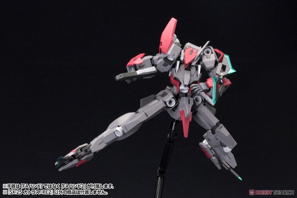 フレームアームズ『SX-25 カトラス:RE2』1/100 プラモデル-006