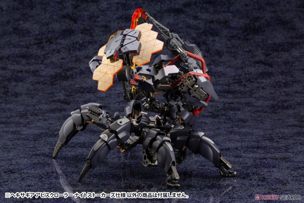 ヘキサギア『アビスクローラー ナイトストーカーズ仕様』1/24 キットブロック-011