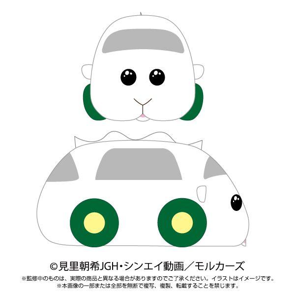 PUI PUI モルカー『ぬいぐるみティッシュカバー シロモ』グッズ