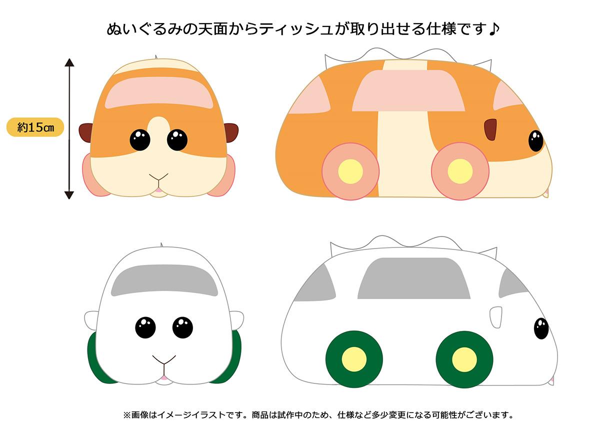 PUI PUI モルカー『チェンジングぬいぐるみ ポテト』ぬいぐるみ-002