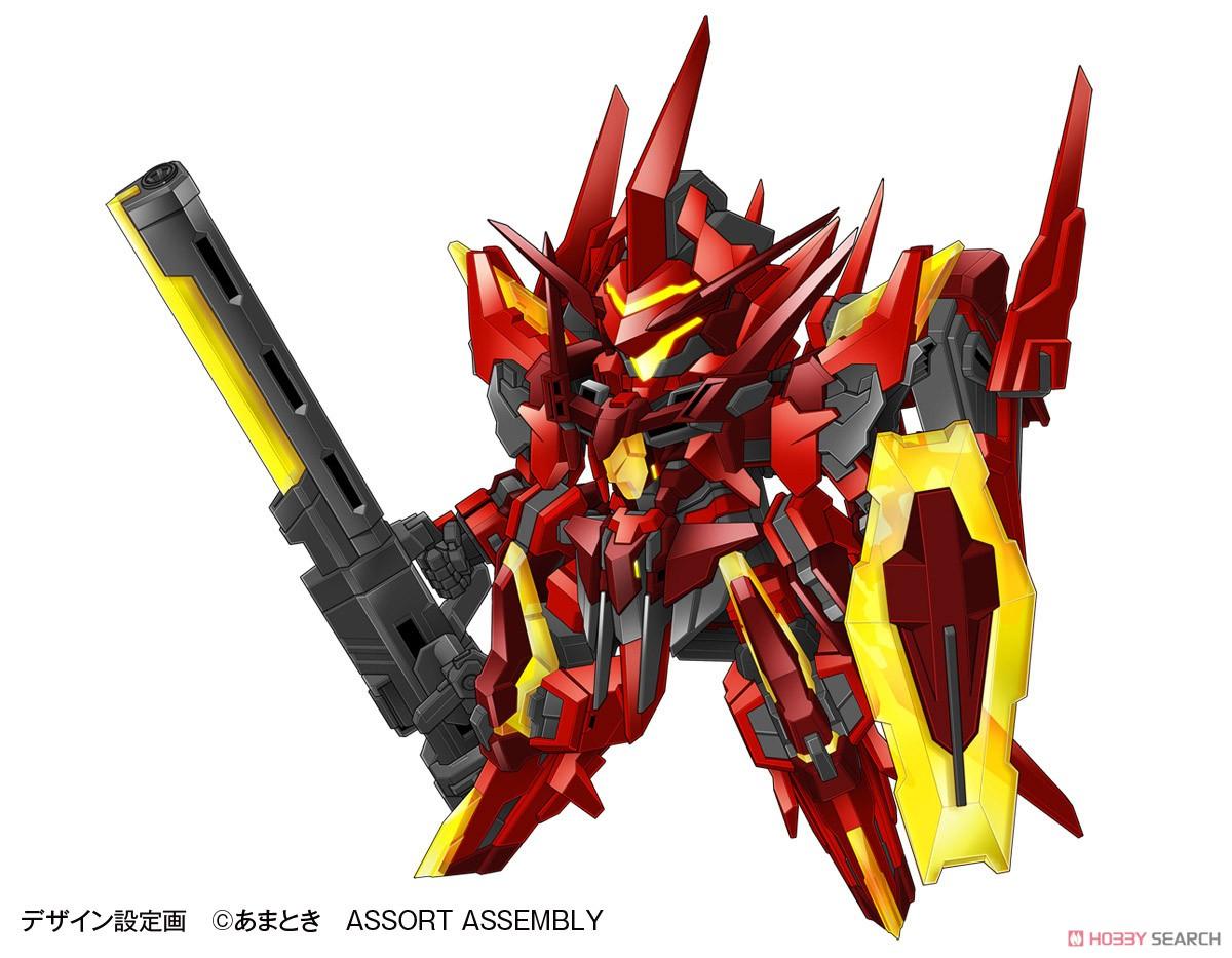 SUPER ROBOT HEROES『イクスクレア・ガストクロウ』プラモデル-013