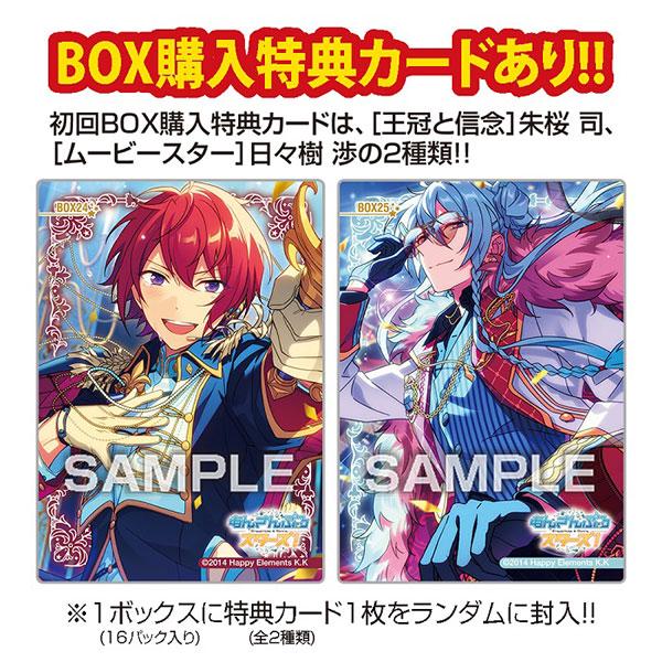 【食玩】あんスタ『あんさんぶるスターズ! クリアカードコレクションガム12 初回限定版』16個入りBOX-006