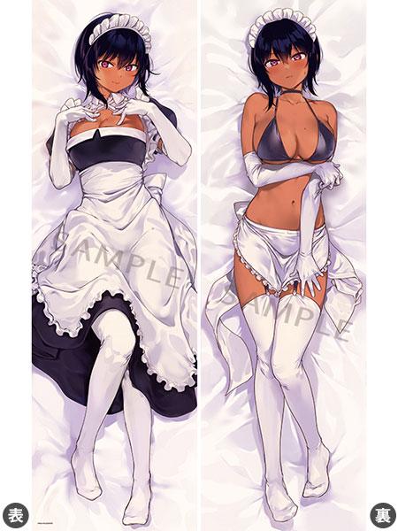 【限定販売】最近雇ったメイドが怪しい『リリス 抱き枕カバー』グッズ-001