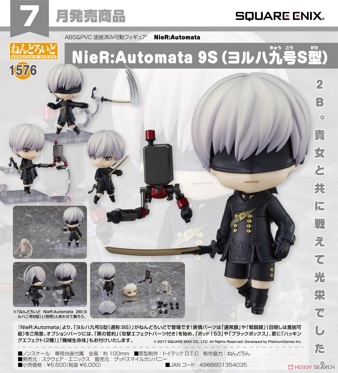ねんどろいど『9S(ヨルハ九号S型)』NieR:Automata デフォルメ可動フィギュア-008