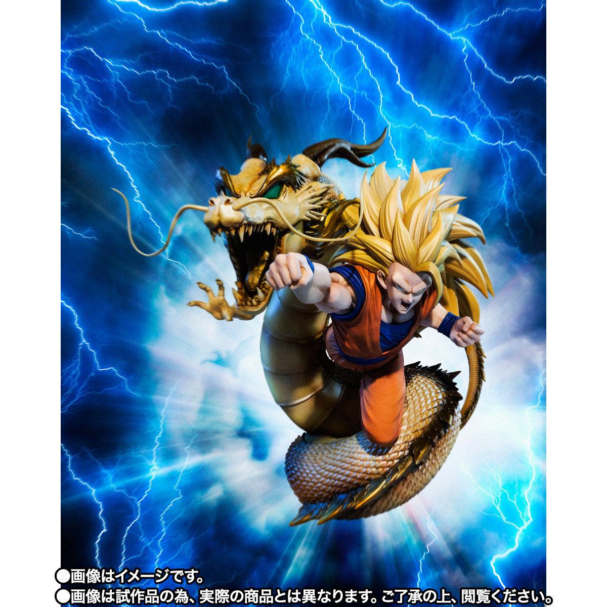 【限定販売】フィギュアーツZERO『[超激戦]スーパーサイヤ人3孫悟空-龍拳爆発-』完成品フィギュア-006