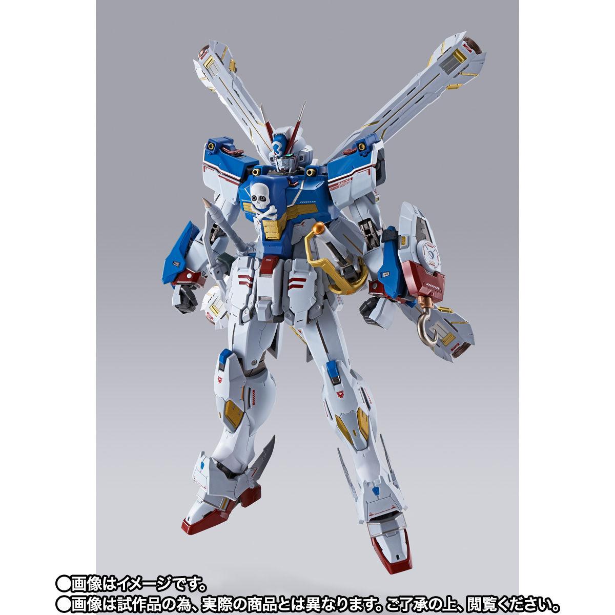 【限定販売】METAL BUILD『クロスボーン・ガンダムX3』機動戦士クロスボーン・ガンダム 可動フィギュア-002