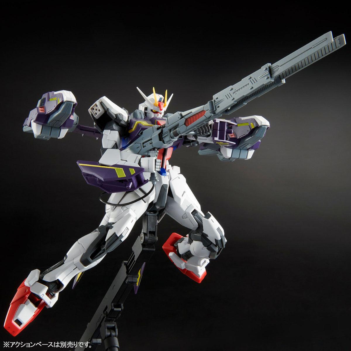 【限定販売】MG 1/100『ライトニングストライクガンダム Ver.RM』ガンダムSEED MSV プラモデル-009