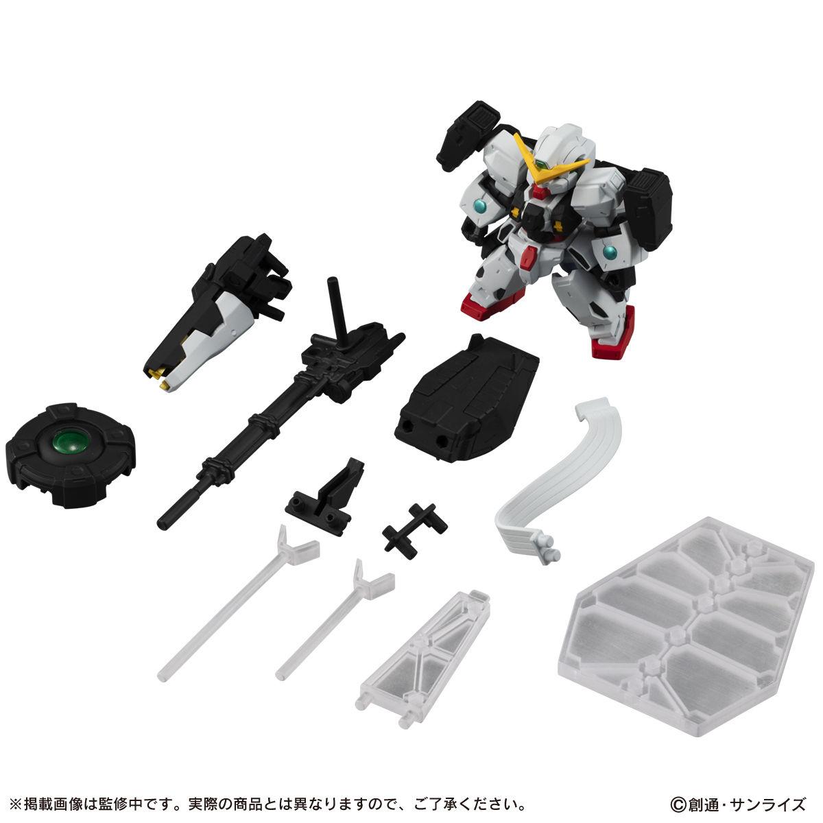 【限定販売】MOBILE SUIT ENSEMBLE『EX29 ガンダムヴァーチェ セット』デフォルメ可動フィギュア-007