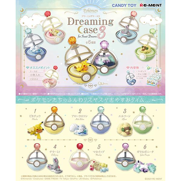 【食玩】ポケットモンスター『Dreaming Case3 for Sweet Dreams』6個入りBOX