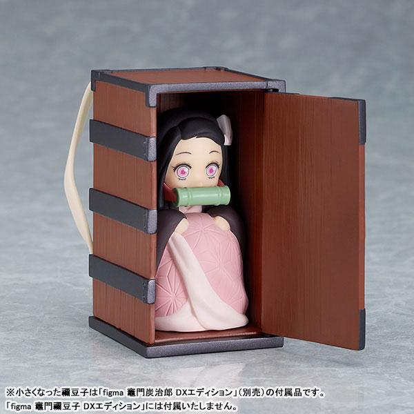figma『竈門禰豆子 DXエディション』鬼滅の刃 可動フィギュア-009