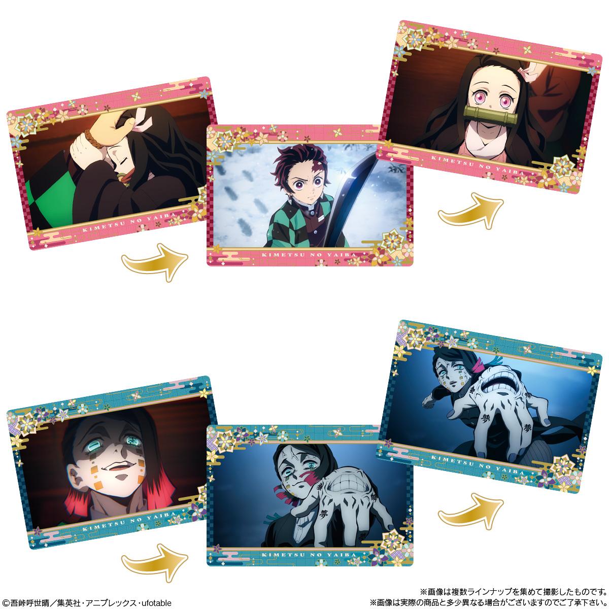 【食玩】鬼滅の刃『劇場版「鬼滅の刃」無限列車編 名場面回顧カードチョコスナック3』10個入りBOX-005